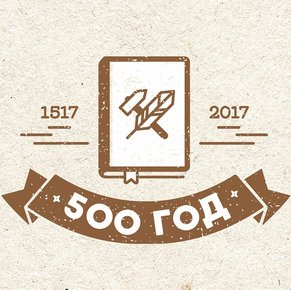 500 years since the Bible translation and the Reformation.